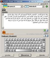 post-16766-1195341502_thumb.jpg