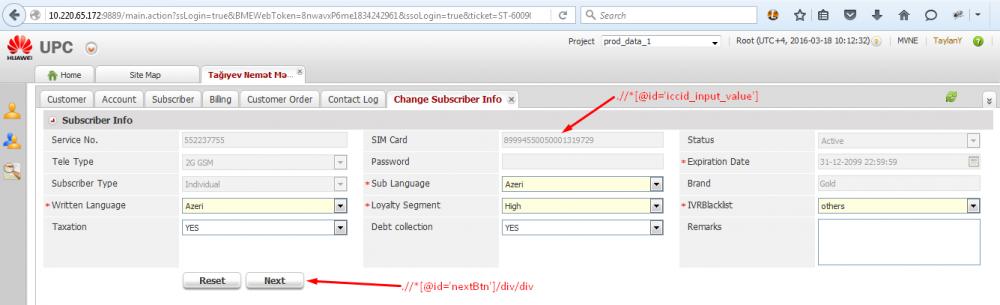 06 - SIM Card ICC ID Number.png
