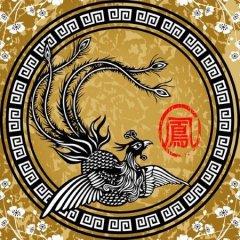 FengHuangWuShen