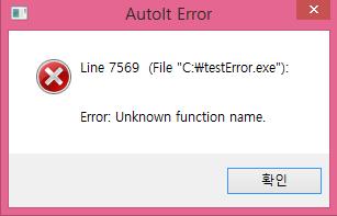 autoit_error.png