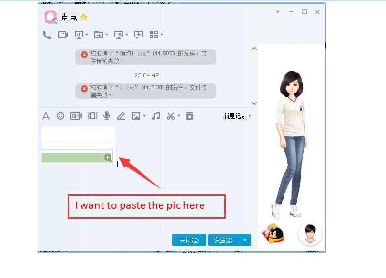 paste not send.jpg