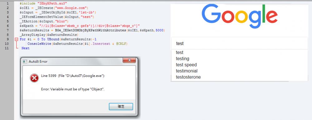 Google3.png