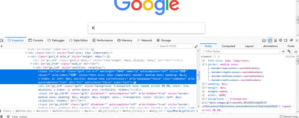 Google8.png