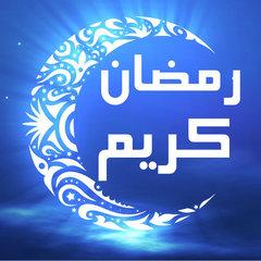 El-Masry